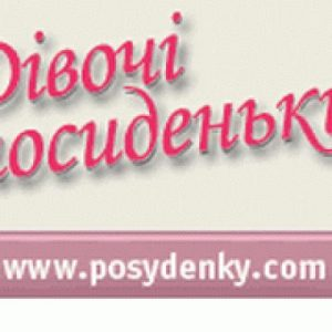 posydenky